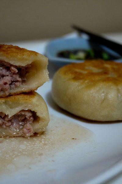 pork bun pan fried